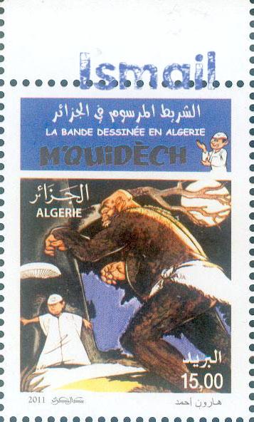 La Bande Dessinée en Algérie  S210