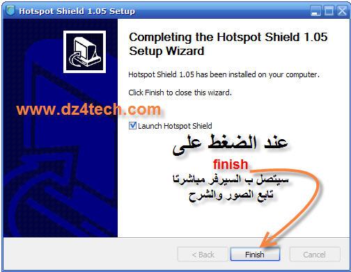 أفضل البرامج لكسر حجب موقع زنقتنا 320