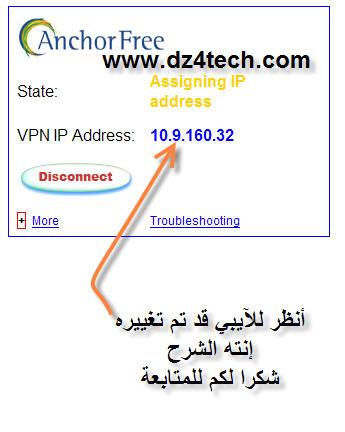 أفضل البرامج لكسر حجب موقع زنقتنا - صفحة 2 617