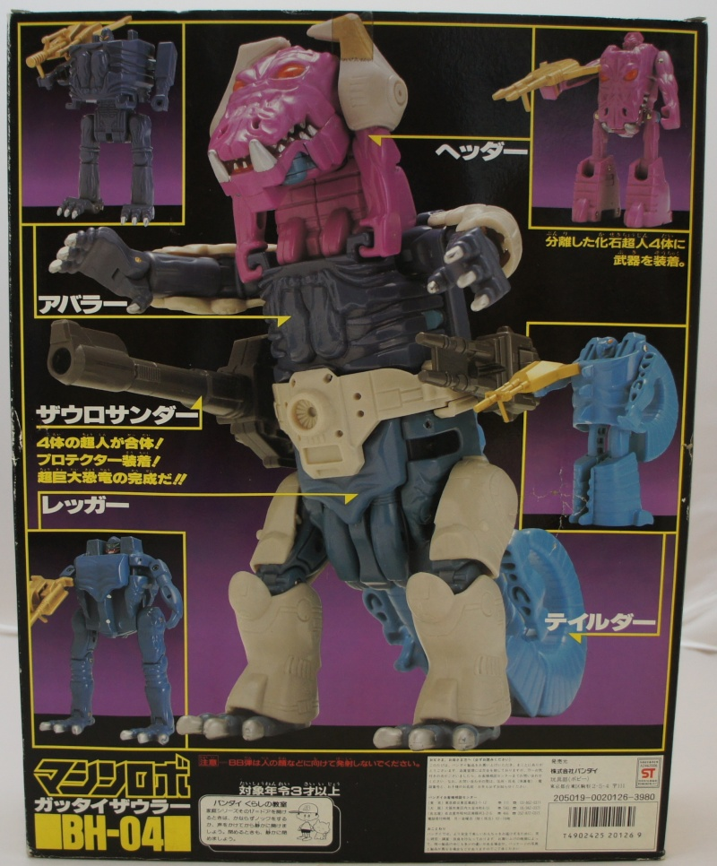 Rock Lords (Bandai) 1985-1987 Fossil11