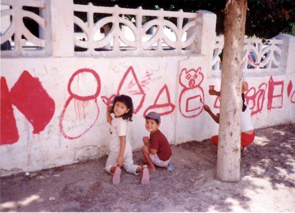 جداريات للاطفال بفكرة بسيطة 32111
