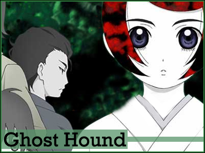 [MU] Ghost Hound 22/22 20070910
