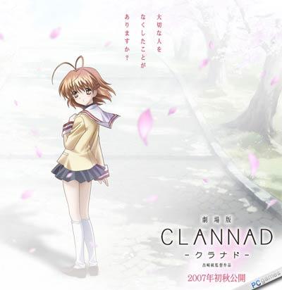 Clannad~ 1 temp and 2 temp Clanna10