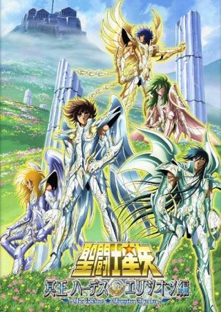 Saint Seiya OVA 26-27-28-29 (200mb)(Subs)(Calidad perfecta) Ss10