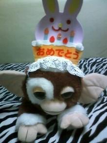 Feliz Cumpleaños Jui! ^-^ 10073810