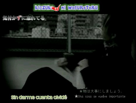 [Antic Subs]BIS - Days Bscap022