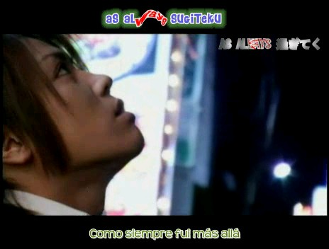 [Antic Subs]BIS - Days Bscap025