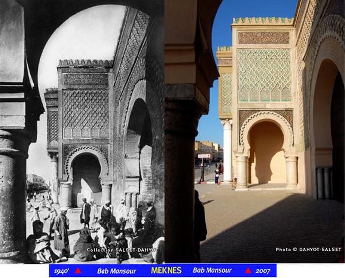 Meknès, Hier et Aujourd'hui C34_ba12