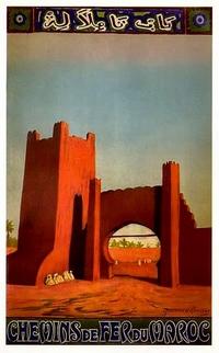 Le Tanger Fès à Meknès, les Gares, L'Ecole Photo310