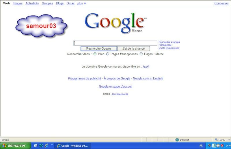 طريقة بحث مميزة على موقعك في غوغل  161