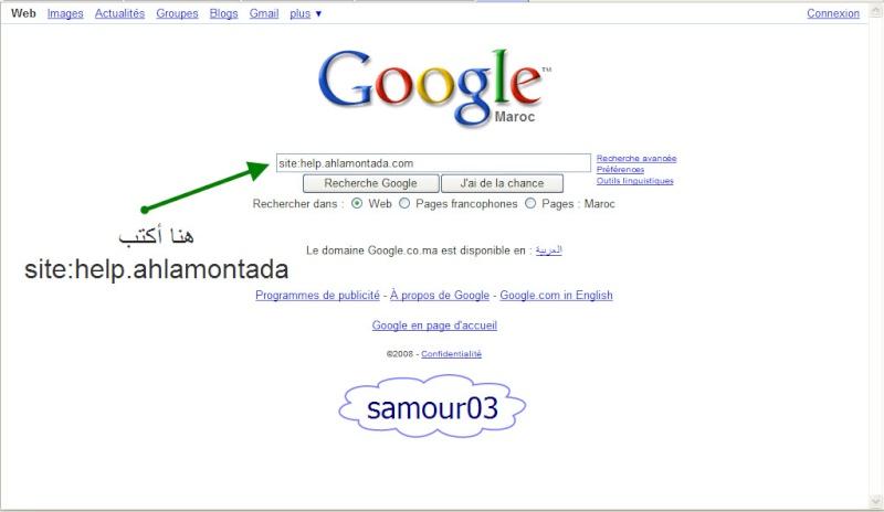 طريقة بحث مميزة على موقعك في غوغل  162