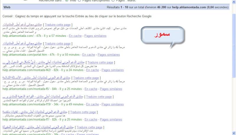 طريقة بحث مميزة على موقعك في غوغل  344