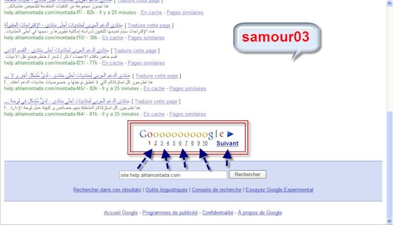 طريقة بحث مميزة على موقعك في غوغل  437