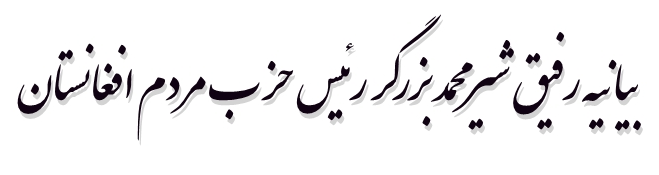 نوشته ها و پیام ها Bayani13