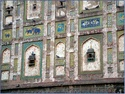pics of lahore fort 310