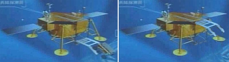 CZ-3B (Chang'e 3) - XSLC - 1.12.2013 Aaa101