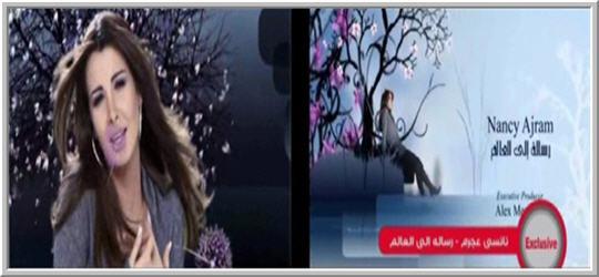 اغنية نانسى عجرم ( رسالة للعالم )2 Nancy_10