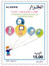Emission 06/2008  L'ENFANT ET LES NOUVELLES TECHNOLOGIES 00000011