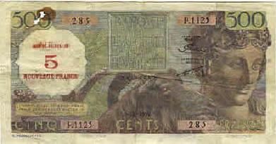 Emissions d'Algérie en billet avant 1962 Billet10