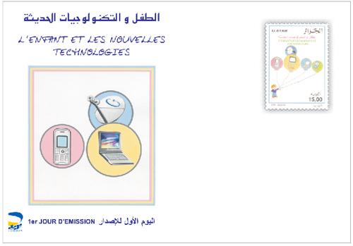 Emission 06/2008  L'ENFANT ET LES NOUVELLES TECHNOLOGIES Envelo10