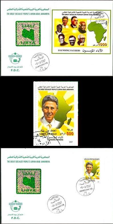 Libye commemore un president algerien Lybi10
