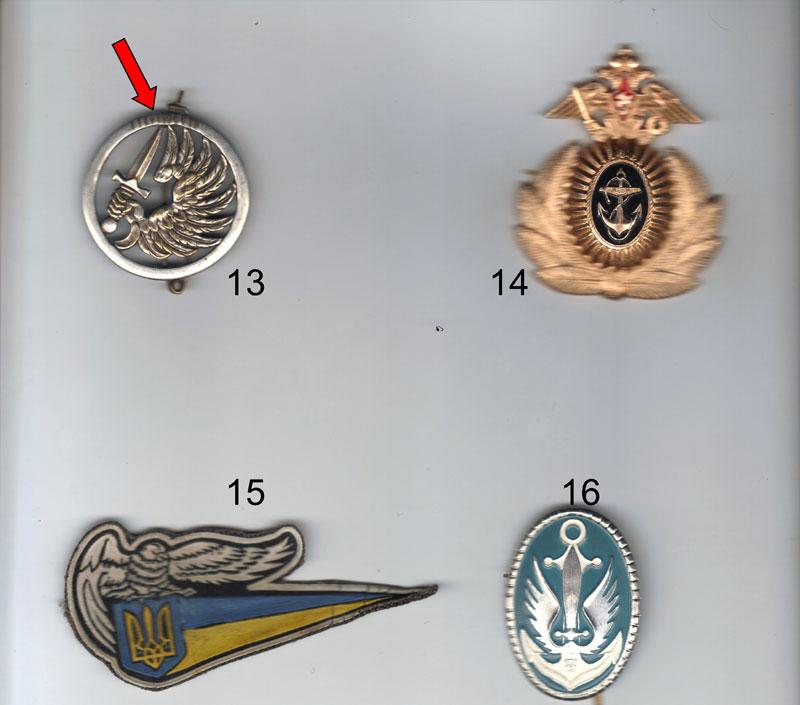 insignes de beret 1114