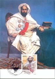 Bi Centenaire naissance Emir AbdelKader (France) 111