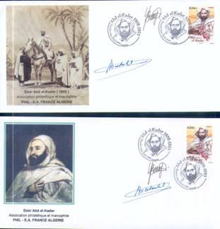 Bi Centenaire naissance Emir AbdelKader (France) 212