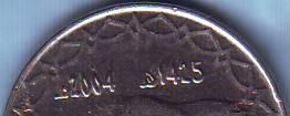 2 Dinars Image015
