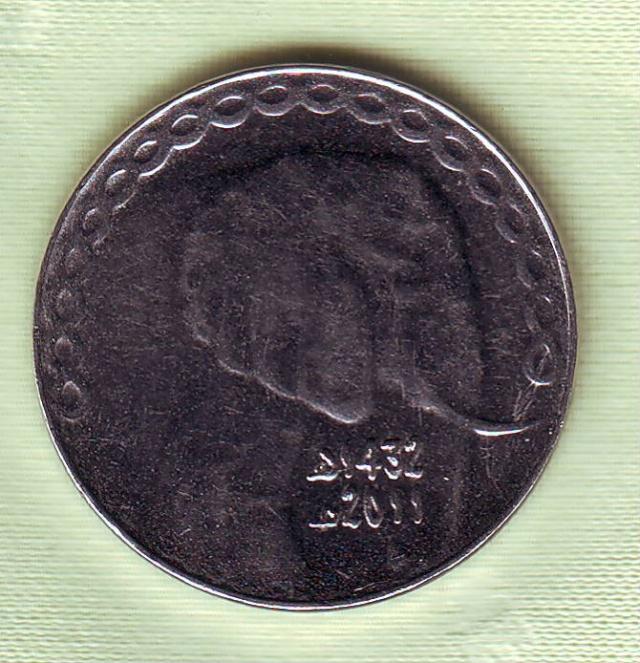 Tableau Pièces de Monnaies RADP: janvier 2012 Image151