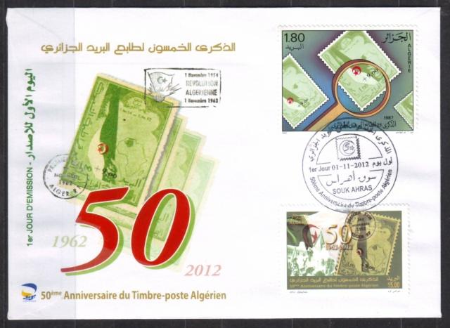 50éme ANNIVERSAIRE DU TIMBRE-POSTE ALGERIEN Image192