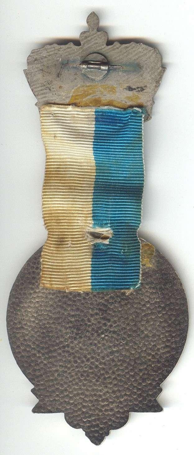 Médaille Chasseurs du 19° 0211