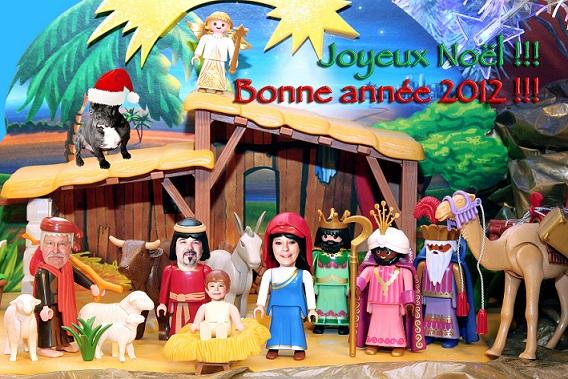 joyeuses fêtes Yes_hd10