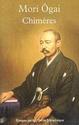 Mori Ogai Mori-c10