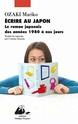 Ozaki Mariko [Critiques littéraires] Ozaki-11