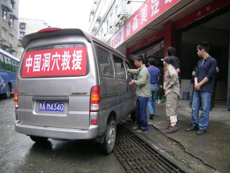 Tremblement de terre en Chine Dscn2511