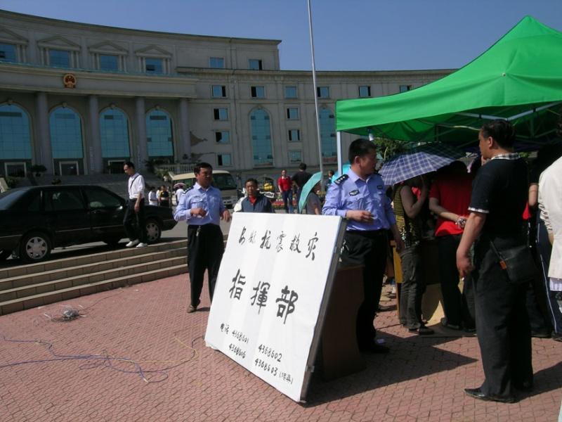 Tremblement de terre en Chine Dscn2518