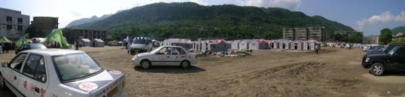 Tremblement de terre en Chine Dscn2520