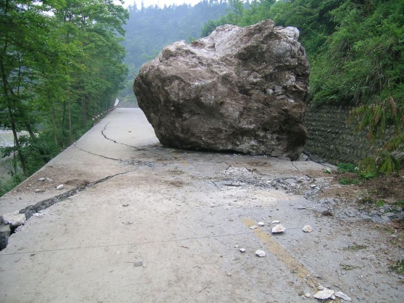 Tremblement de terre en Chine Dscn2532
