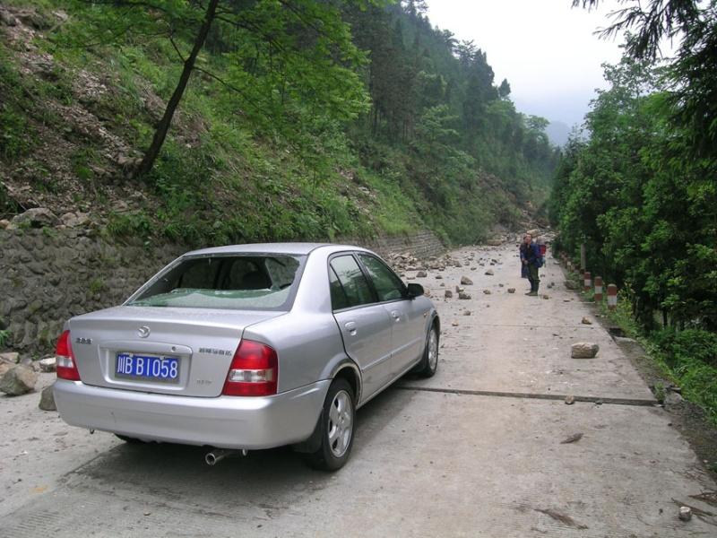 Tremblement de terre en Chine Dscn2546