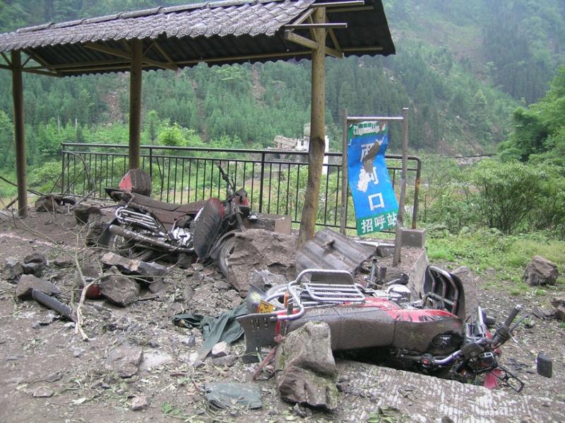 Tremblement de terre en Chine Dscn2556