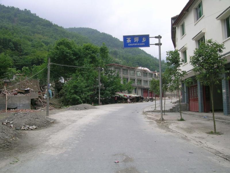 Tremblement de terre en Chine Dscn2571