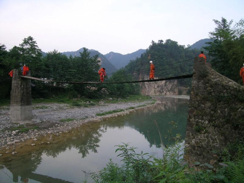 Tremblement de terre en Chine Dscn2628