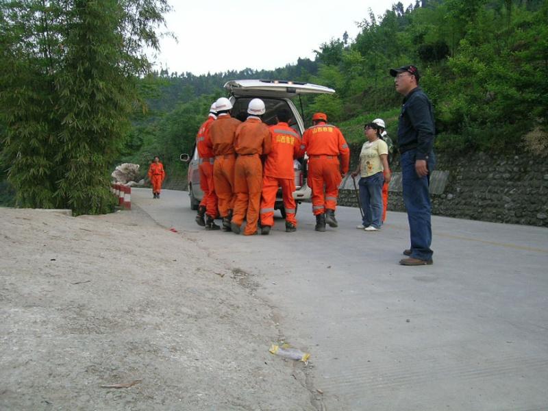 Tremblement de terre en Chine Dscn2629