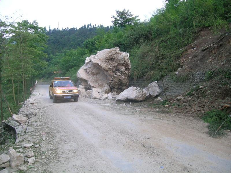 Tremblement de terre en Chine Dscn2630