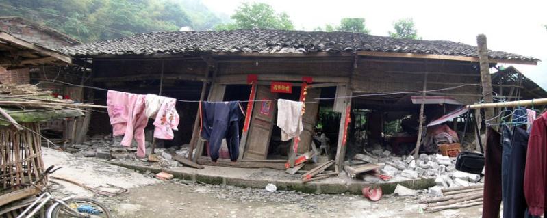 Tremblement de terre en Chine Dscn2646
