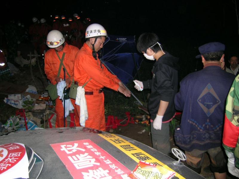 Tremblement de terre en Chine Dscn2661