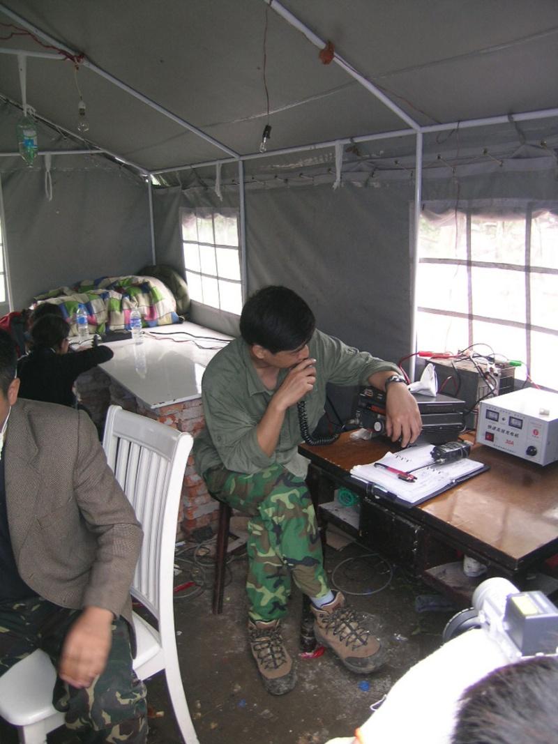 Tremblement de terre en Chine Dscn2663