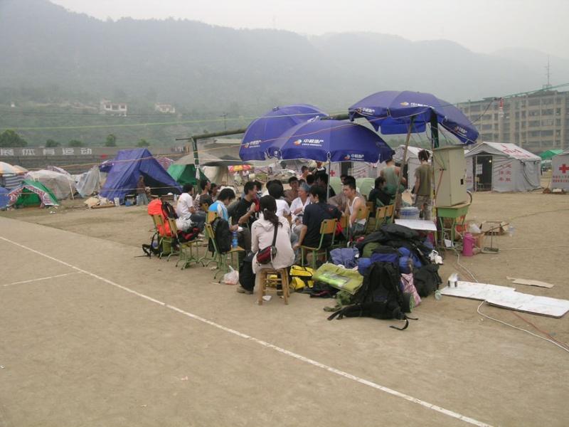 Tremblement de terre en Chine Dscn2685