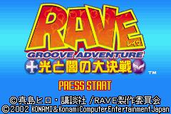 Groove Adventure Rave - Hikari To Yami No Daikessen 1  sur GBA Jeuxvi10
